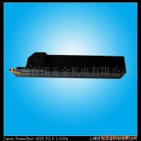 三韩刀杆 ZQ22020R/L-03 数控切槽刀杆/数控刀杆/槽刀片【批发】