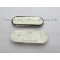 智能手环专用103035电池