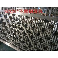 工业管规格,304不锈钢管35*35,小管毛细管精密