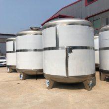 生料酿酒设备生产厂家 小型开放式冷凝器型号 圣嘉机械