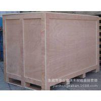 热销推荐 物流夹板木箱    茶山包装木箱