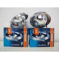 供应欧司朗 50W铝反射灯杯 41835 111mm直径灯