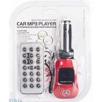gx车载MP3无内存汽车MP3插卡机 红光/蓝光/绿光 苹果
