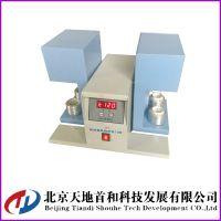 JB-4型4埚粘结指数搅拌机|煤质化验用搅拌仪|结指数专家配套仪器天地首和
