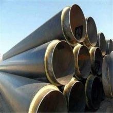 多倍数碳钢弯管加工防腐,聚氨酯发泡保温,自来水专用钢管
