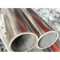 【批发销售】32毫米直径不锈钢304圆管 厚度0.5-3.0现货齐全