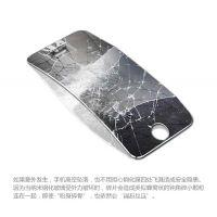 手机钢化玻璃膜生产厂家,手机钢化玻璃贴膜好不好用