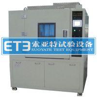 电线电缆高低温湿热试验箱