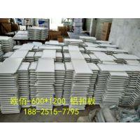 工程装饰600*1200mm白色铝扣板|600面铝扣板厂家