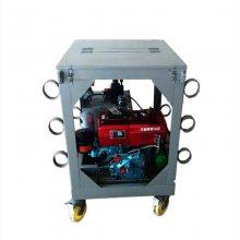 供应中拓ZTPL80液压岩石劈裂机 混凝土劈裂机凿岩机械