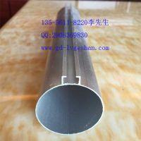 青岛吊顶木纹U型槽方通50铝圆管型材铝方管价格隔断铝方通规格尺寸批发外墙铝方通