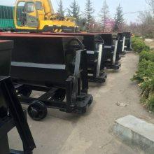 MGC1.1-6固定式矿车厂家报价15589779411