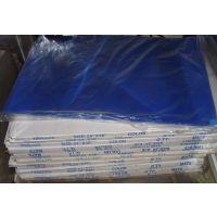 供应PE可剥除式蓝色防静电粘尘地垫24*36