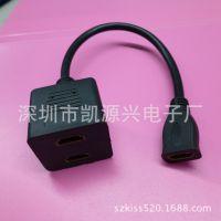 HDMI一分二线 HDMI 母转HDMI母*2 HDMI母头双胞胎线 厂家特价供应