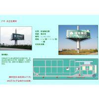 长春龙嘉国际机场广告发布