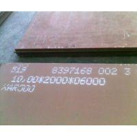 NM500NM400耐磨365外围网站如何知道真假_足彩外围 365_365外围网是哪个好大量出售优质高强度耐磨板可加工切割保性能探伤