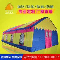 亚图卓凡大型充气帐篷 红白喜事流动餐饮婚宴事宴酒席帐篷房充气大棚 双层帐