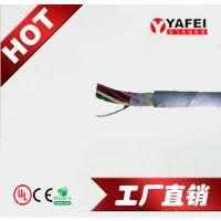 厂家直销 RVSP国标控制电缆电线 裸铜对绞屏蔽电线电线 低价批发