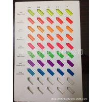 供应蜡烛荧光颜料,染料6系列