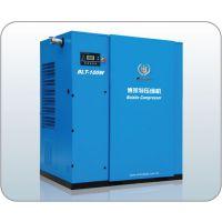 上海嘉定供应各类博莱特BLT-10A/BLT-20A空气压缩机