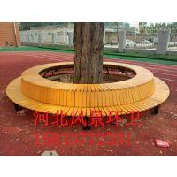 天津风景环卫公园座椅厂家直销 休闲椅 实木木质 防腐木 塑木 带扶手带靠背 广场长条椅