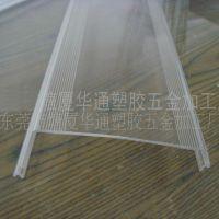 华通塑胶挤出厂价提供PMMA透明塑胶灯罩 亚克力透明挤出灯罩