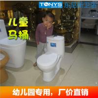 儿童陶瓷马桶批发小飞像座便器儿童小马桶幼儿园工程专用座便器