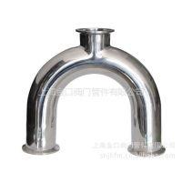 供应不锈钢卫生管件,三通,弯头,