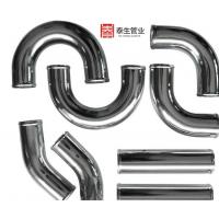 304不锈钢弯管加工 不锈钢盘管加工 不锈钢钢管折弯加工 不锈钢钢圈