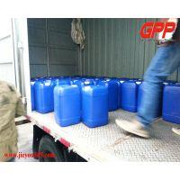 供应气相防锈液、防锈液、VCI气相防锈液、气相防锈剂