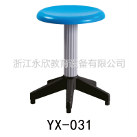 YX-031学仕牌塑钢课凳 实验室 餐厅 辅导室圆凳 学生凳 厂家直销