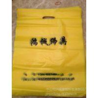 供应中山塑料袋,中山装鞋塑料袋,中山鞋袋,中山手挽袋
