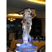 庆典开业冰雕制作 破冰仪式 注酒冰雕 婚礼冰雕