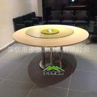 五星级酒店餐桌椅组合 多多乐家具厂供应 圆形实木餐桌 餐厅餐桌