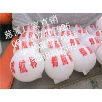 武汉海上浮体预算 半径0.5米的塑料浮球有多少浮力