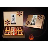 专业制作包装盒,包括月饼包装盒、茶叶包装盒