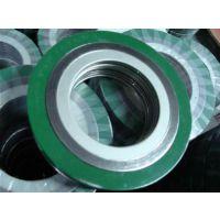 金属缠绕垫片|骏驰出品内外环金属缠绕垫片GB/T4622.2-2008