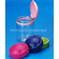 广东兴百晟厂家供应210ml食品塑料包装瓶 pet撕拉盖塑料瓶 防盗盖塑料瓶