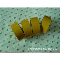 供应米黄色封箱胶带 透明包装胶带 打包胶带