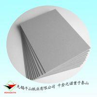 厂家直销350g灰板纸 高中低档环保双灰纸板