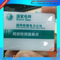 专业NFC电力设备标签生产厂家/NXP MIAFRE S50滴软胶抗金属标签供应商