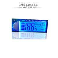 SAJ/三晶厂家定制太阳能充电器屏 LCM液晶 小尺寸蓝底黑字LCD屏