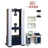 电力金具拉断力检测设备生产厂家