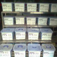 火爆直销 PPS筷子专用料 耐高温 可反复高温消毒 ***一级黑色PPS颗粒