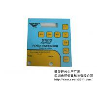 供应零电阻薄膜开关,低电阻薄膜按键,少电阻薄膜键盘