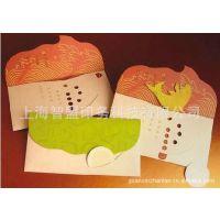 供应立体信封 中式信封 西式信封 彩色信封 开窗信封印刷加工
