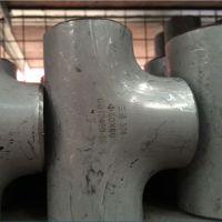 现货304不锈钢三通,弯头,不锈钢配件