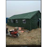 亚图卓凡厂家直销江苏迷彩野营户外军工用部队演习拉练迷彩30平米施工防雨支架帐篷