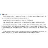 混凝土加速养护箱丨天津智博联HJ-84型砼加速养护试验箱