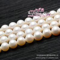 珠王水晶  天然AA级珍珠圆珠项链珠 手工串珠 DIY饰品配件批发